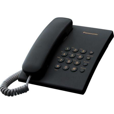ანალოგური ტელეფონი Panasonic KX_TS2350UAB